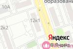 Схема проезда до компании X-PACK в Москве