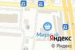 Схема проезда до компании Магазин алкогольной продукции в Донецке