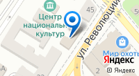 Компания Черноморский Торговый Дом на карте