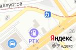 Схема проезда до компании Auto Spa в Донецке