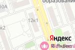 Схема проезда до компании Пинта в Москве