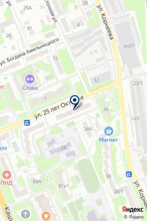 ПАРИКМАХЕРСКАЯ на карте Домодедово