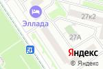Схема проезда до компании GRC в Москве
