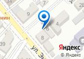 Отдел полиции (Центральный район) УМВД по г.Новороссийску на карте