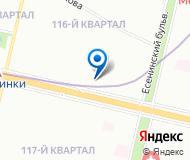 """""""Дом 54"""" ООО"""