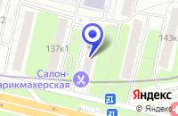 Схема проезда до компании ТРАНСПОРТНАЯ КОМПАНИЯ ТРАНСПОРТНОЕ РЕШЕНИЕ в Москве