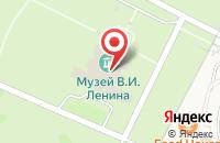 Схема проезда до компании Дом-музей В.И. Ленина в Горках