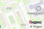 Схема проезда до компании Магазин рыбы и мяса в Домодедово