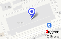 Схема проезда до компании ПРЕДСТАВИТЕЛЬСТВО В МОСКВЕ ПРОИЗВОДСТВЕННАЯ КОМПАНИЯ RESONANS в Москве