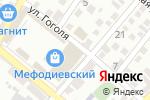 Схема проезда до компании FIX Price в Новороссийске