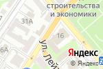 Схема проезда до компании Цемес в Новороссийске