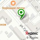 Местоположение компании Студия ВЭЙВ