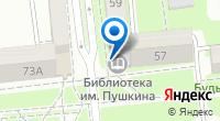 Компания Библиотека №4 им. А.С. Пушкина на карте