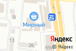 Схема проезда до компании Мастерская по ремонту обуви в Донецке
