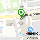 Местоположение компании Косметологическая студия Юлии Турецкой
