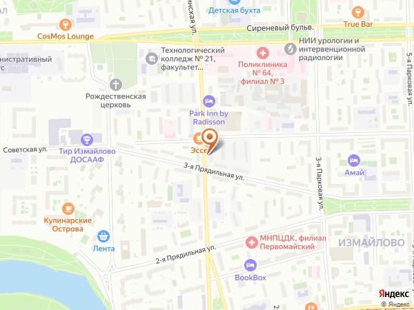 Остановка 3-я Прядильная ул. в Москве
