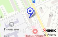 Схема проезда до компании ПРОИЗВОДСТВЕННАЯ ФИРМА КОНТУР-С в Москве