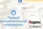 Схема проезда до компании Этуаль в Донецке