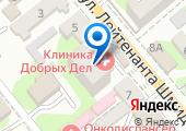 Краснодарское региональное объединение автошкол, НП на карте