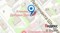 Компания Краснодарское региональное объединение автошкол, НП на карте