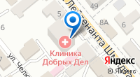 Компания MacMade на карте