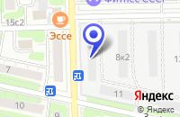 Схема проезда до компании АПТЕЧНЫЙ ПУНКТ АКВА-ФАРМА в Москве