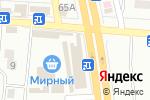 Схема проезда до компании Подружка в Донецке