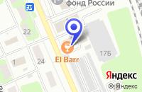 Схема проезда до компании АВТОМАСТЕРСКАЯ ВИСТ в Домодедово