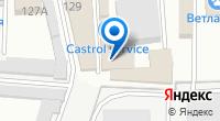 Компания BMW Service на карте