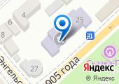 Новороссийский колледж строительства и экономики на карте