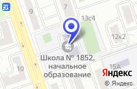 Схема проезда до компании АВТОШКОЛА АВТОПИЛОТ в Москве