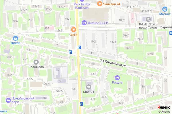 Ремонт телевизоров Улица 3 я Прядильная на яндекс карте