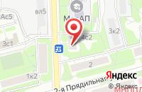 Схема проезда до компании АльянсСтрой в Москве