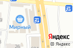 Схема проезда до компании Книгочей в Донецке
