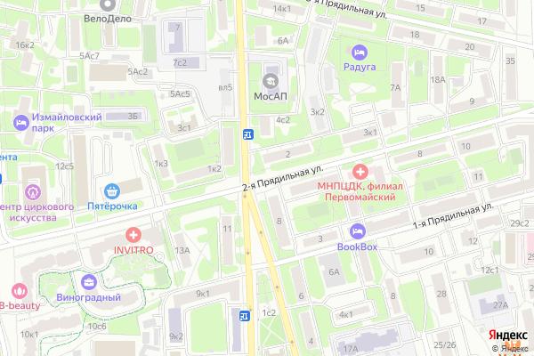 Ремонт телевизоров Улица 2 я Прядильная на яндекс карте