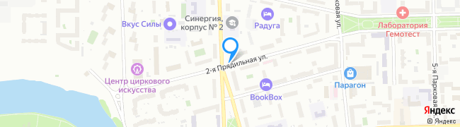 улица Прядильная 2-я