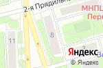 Схема проезда до компании Папа в Москве