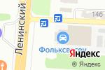 Схема проезда до компании Триол-Авто в Донецке
