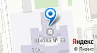 Компания Спортивная секция самбо на карте