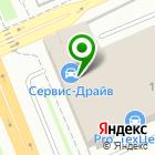 Местоположение компании Service Drive