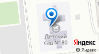 Компания Детский сад №80 на карте