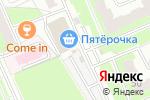 Схема проезда до компании Магазин орехов и сухофруктов в Домодедово
