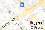 Схема проезда до компании Vape town в Новороссийске