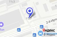 Схема проезда до компании VI-TRADE LTD. в Москве