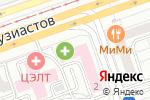Схема проезда до компании Центр лекарственного обеспечения и контроля качества департамента здравоохранения в Москве