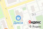 Схема проезда до компании Сладкая фантазия в Москве