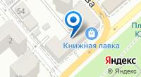 Компания Евразия Тур на карте