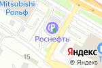 Схема проезда до компании Роснефть в Москве