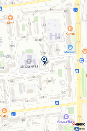 ПТФ ЛИНК на карте Новороссийска