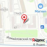 Президиум московской областной коллегии адвокатов